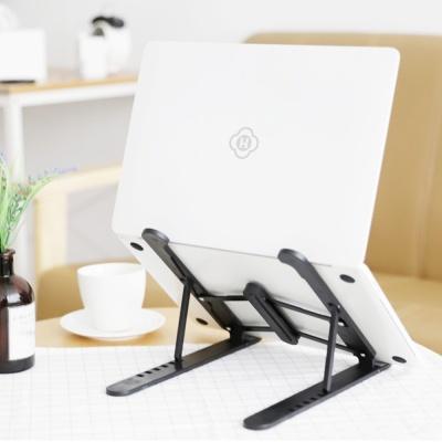 휴대용 접이식 노트북 태블릿 거치대 받침대
