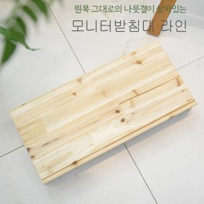 에이스독서대 원목 모니터받침대 라인형