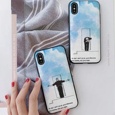 아이폰8 트루먼쇼 카드케이스