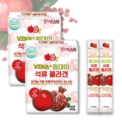 비카인 원데이 석류 콜라겐 2BOX (60포)