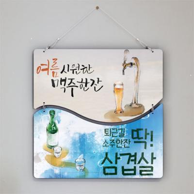 nm571-멀티아크릴액자_맥주한잔소주한잔(2단물결)