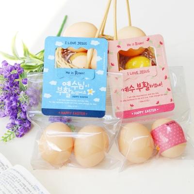부활절 달걀2구 사각손잡이 40개_비닐포함_예수님세트