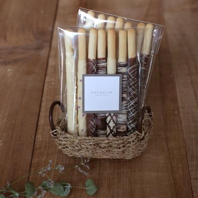 디비디 초콜릿 만들기 세트 - Daybreak