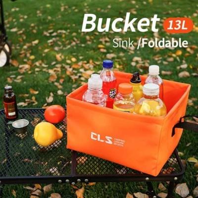 다용도 캠핑 접이식 버킷 물통 얼음통 13L 3컬러