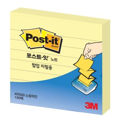 3M 포스트-잇 팝업리필 KR-330 노랑라인