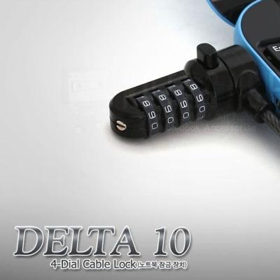 랩탑List DELTA10 잠금장치 노트북 도난방지 좌물쇠