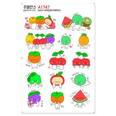 A1747-꾸밈인스스티커_귀여운음식캐릭터2