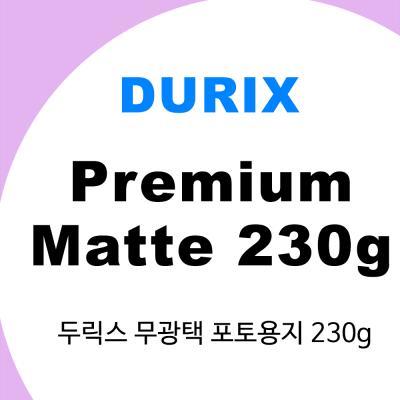 두릭스 포토용지/ 무광택 Premium Matte 230g