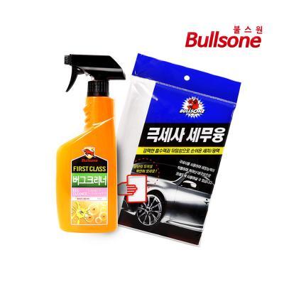 불스원 버그크리너+극세사융타월 2종세트 벌레제거제