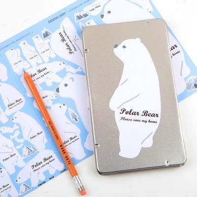프리미엄 네임스티커 북극곰이야기