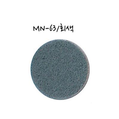 [현진아트] 스켄너부직포440X440 (4절) MN-63회색 [장/1]  116404