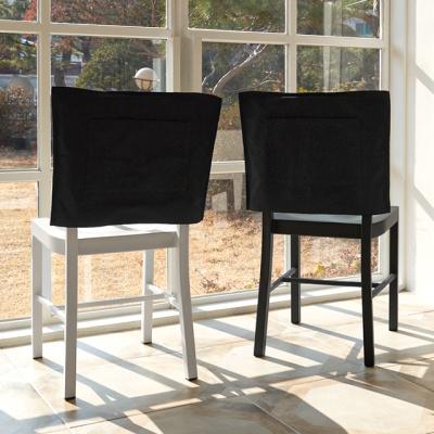 블랭크 블랙 광목 의자커버 / 식탁의자커버