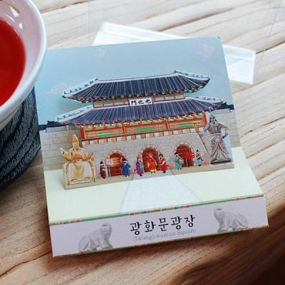 광화문 광장 팝업카드 / 045-SK-0001