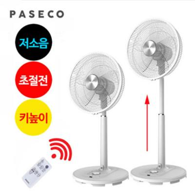 [파세코] 초절전 DC모터 저소음 선풍기 PCF-MP014AW