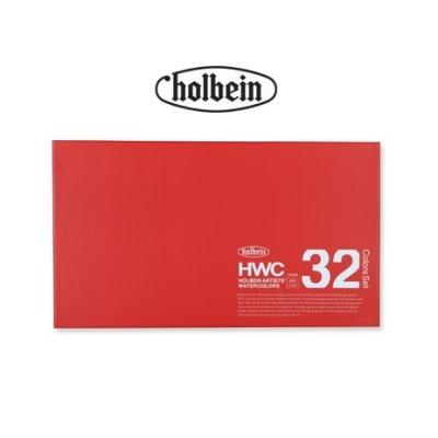 \HWC 홀베인 수채화물감 15ml 32색 / 수채물감