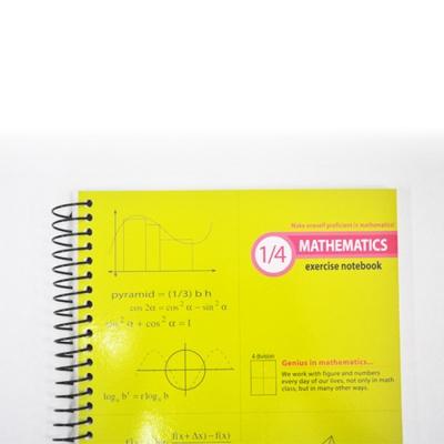 수학연습장