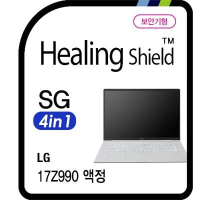 LG 그램 17Z990 시크릿가드 안티블루 4in1 보안기 1매