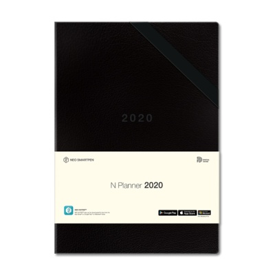 N 플래너 2020