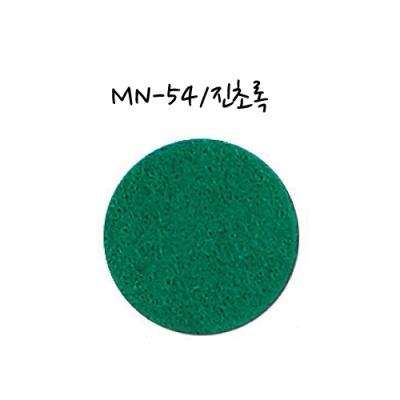 [현진아트] 스켄너부직포440X440 (4절) MN-54진초록 [장/1]  116387