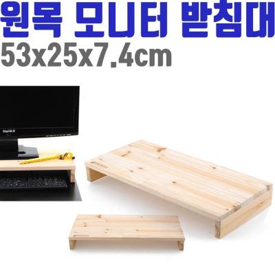 모니터 1단 컴퓨터 받침대 원목 선반 삼나무 기본형