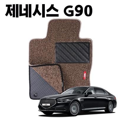 G90 이중 코일 차량 차 발 깔판 바닥 카 매트 Brown