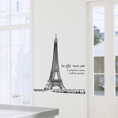 idk096-에펠탑