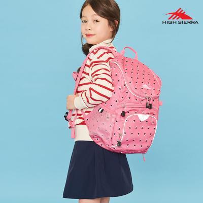 하이시에라 키즈딜라이트 15 백팩 초등학생 소풍가방