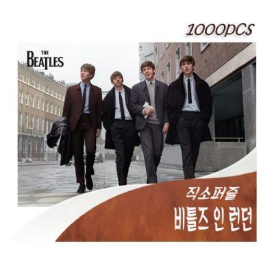 [비앤비퍼즐] 1000PCS 직소 비틀즈 인 런던 PL1373