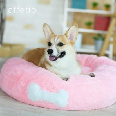 아페토 (커버분리형) 럭셔리 도넛방석- 핑크 XL