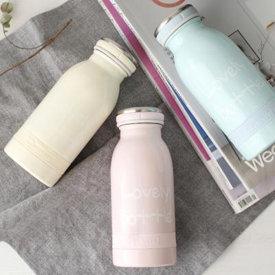 (달라피아자) 러블리 보온 보냉병(350ml)-3color