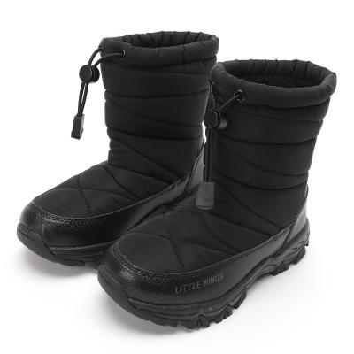 리틀윙스 패딩 190-210 아동 패딩 방한 부츠 신발