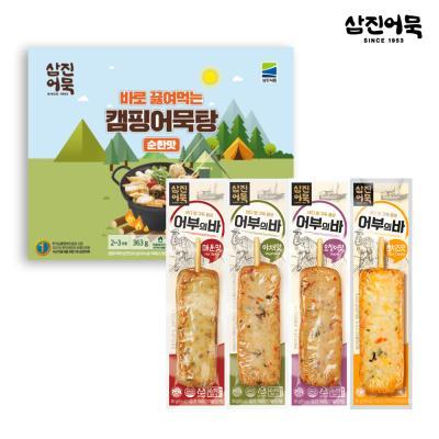 [삼진어묵] 캠핑종합세트 (순한맛+어부의바4종)