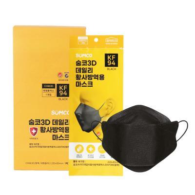 KF94 30매 미세먼지 황사마스크 블랙