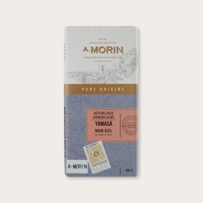에이 모린/도미니칸 리퍼블릭 다크 초콜릿 63%