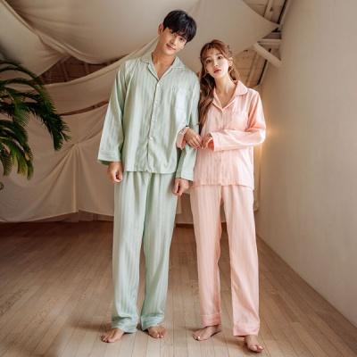 [쿠비카]은은한 스트라이프 투피스 커플잠옷 WM245