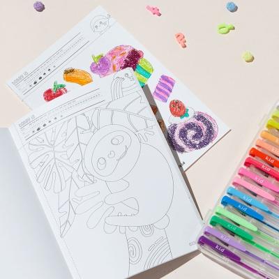 빅키드 색칠공부 컬러링북