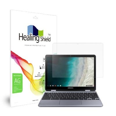 삼성 크롬북 플러스 V2 저반사 지문방지 액정보호필름