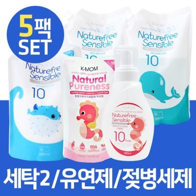 [케이맘] Natural Pureness 유아세탁세제 2팩 + 섬유유연제(상쾌한향) + 젖병이유식기세정제(거품형) 용기 1개, 리필형 1팩