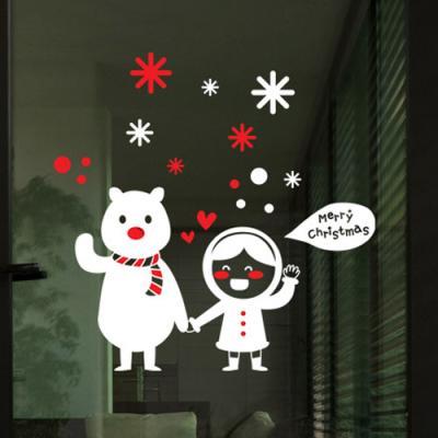 cr043-하이크리스마스(소형)_크리스마스스티커