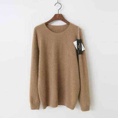 Laine Raccoon Fox N Wool Round Sweater