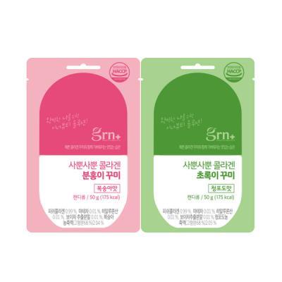 GRN 사뿐사뿐 콜라겐 분홍이초록이 꾸미 2BOX(20개입)