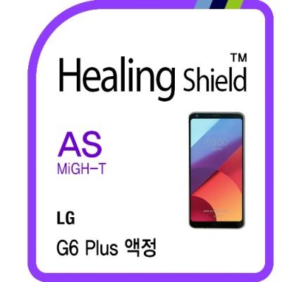 LG G6 플러스 충격흡수필름 2매+후면 버츄얼스킨 1매