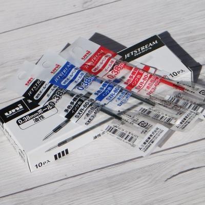 미쓰비시 유니 제트스트림 3색/멀티펜 0.38mm 리필심 SXR-80-38 1다스(10개입)