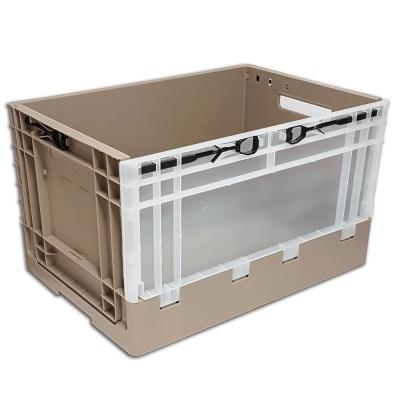 다용도 접이식 트렁크 정리 수납 A4 폴딩박스 바구니