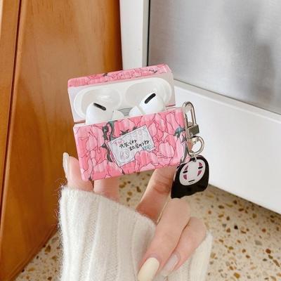 에어팟 1 2 PRO 플라워 사각 실리콘 유령 키링 케이스