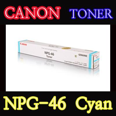 캐논(CANON) 토너 NPG-46 / Cyan / NPG46 / iR ADV C5030 / iR ADV C5035 / iR ADV C5235 / iR ADV C5240 / iR ADV C5935 / iR ADV C5935K / iR ADV C5940KB / iRADVC5030 / iRADVC5035 / iRADVC5235 / iRADVC5240 / iRADVC5935 / iRADVC5935K / iRADVC5940KB