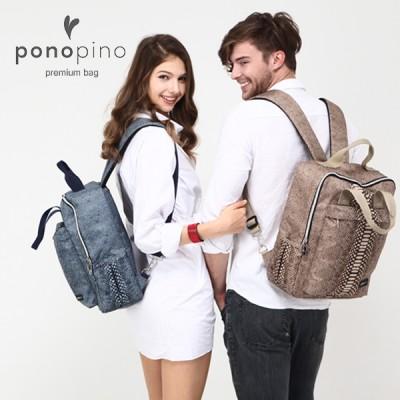 포노피노 기저귀가방 카론 백팩