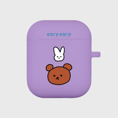 Bear and rabbit-purple(Air pods)