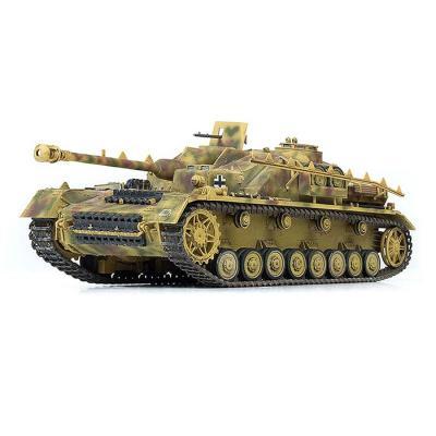 HOBBY MODEL KITS 독일 StuG4 초기형 돌격전차 탱크