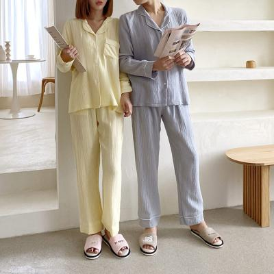 Soft Yolo Pajama Set - 커플룩
